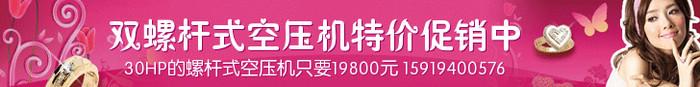 捷豹bet36台湾备用_bet36正版网址_bet36体育娱乐官网推荐品牌