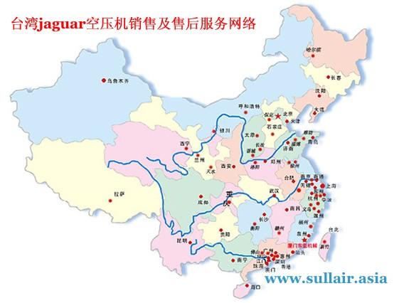 台湾jaguar空压机-空气压缩机售后服务网络图